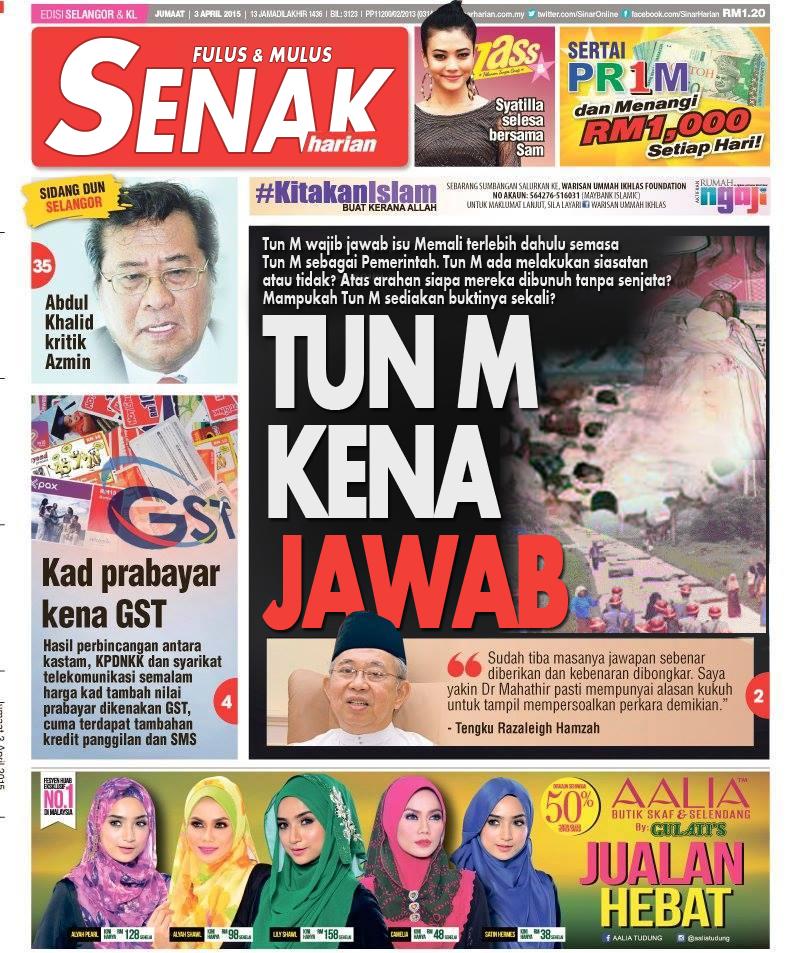 Sejarah Hitam Zaman Mahathir Perdana Menteri Siapa Boleh Lupa
