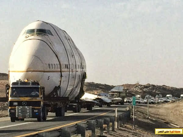 بالصور شاحنة الطائرة