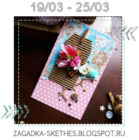 http://zagadka-skethes.blogspot.ru/2015/03/blog-post_19.html