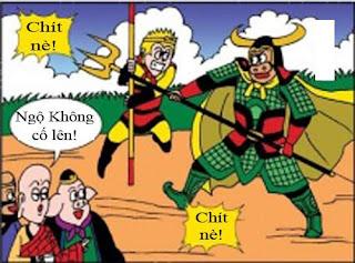 Tây Du Ký hài: Đụng độ ngưu ma vương
