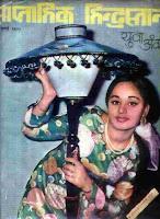 Shoma Anand