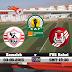 مشاهدة مباراة الفتح الرباطي والزمالك بث مباشر كأس الاتحاد الافريقي FUS Rabat vs Zamalek