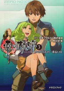 英雄伝説 零の軌跡 zip rar Comic dl torrent raw manga raw