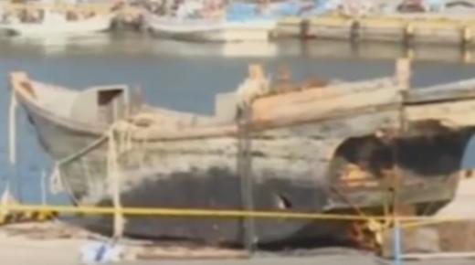 Barcos fantasmas tripulados por esqueletos siguen llegando a Japón
