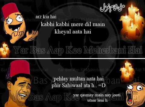 Jago - Life Poetry