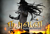 Naduvan Music Video – Dr. Burn & Michael Rao