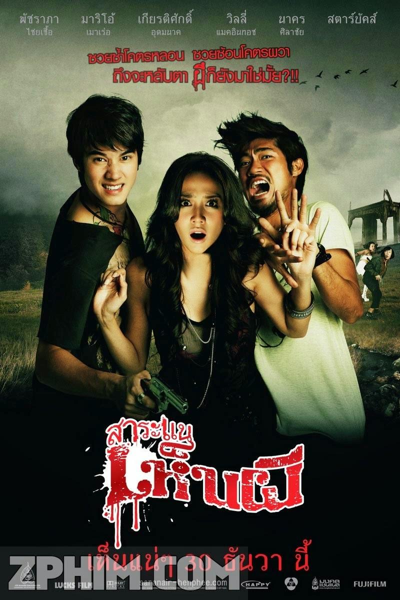 Ngôi Đền Bị Nguyền Rủa - Saranae Heen Pee (2010) Poster