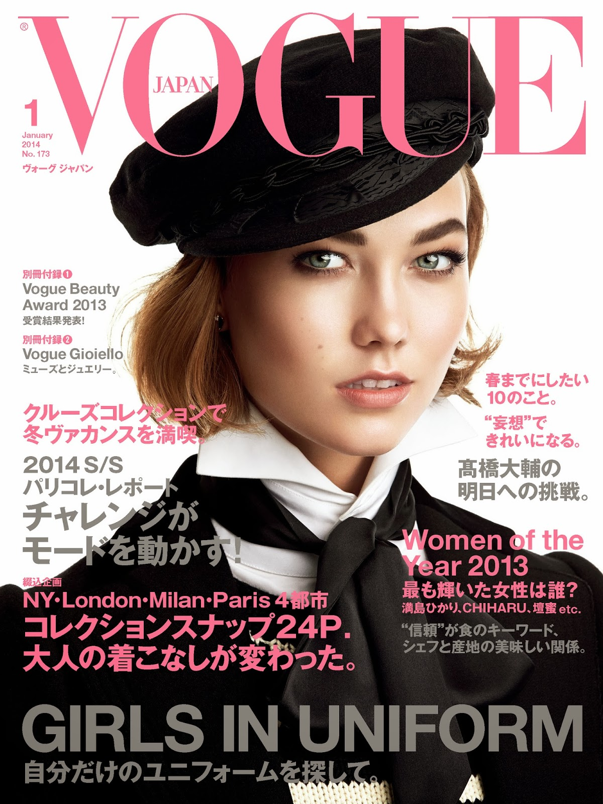 thinking sporty: karlie kloss by patrick demarchelier for ... Karlie Kloss Vogue Cover