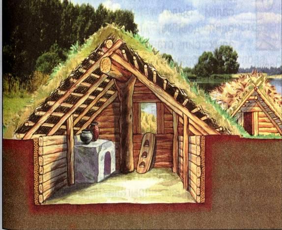 Картинки житло давніх слов ян фото 627-770