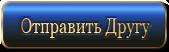 http://www.fantasy-flash.ru/p/blog-page_11.html