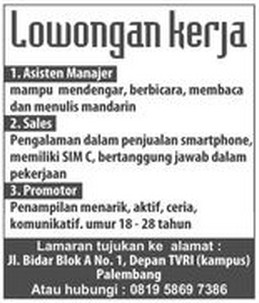Loker Asisten Manager, Sales, Promotor Palembang Juli 2015