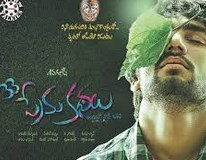 33 Prema Kathalu (2014) Telugu Movie Watch Online