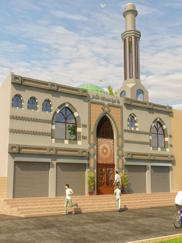 Muslim Mosque 3D Front Elevation  Design