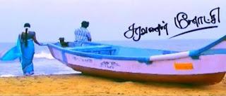 images of Saravanan Meenakshi Serial Online Watch Vijay Serials