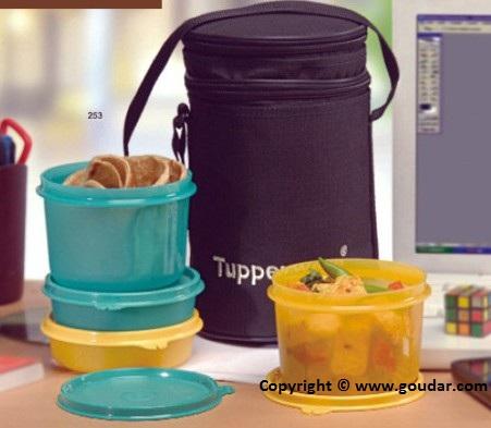 mahiti - Tupperware ..: Tupperware Executive Lunch ( Tupperware Lunch ...