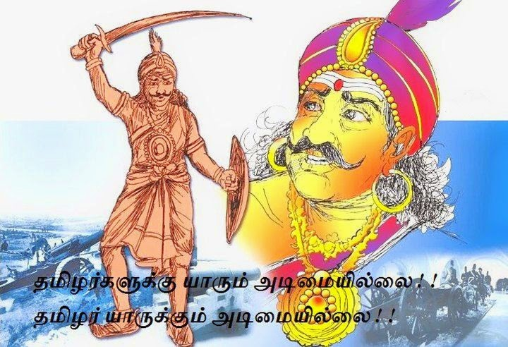 Adimai illai Quotes in Tamil
