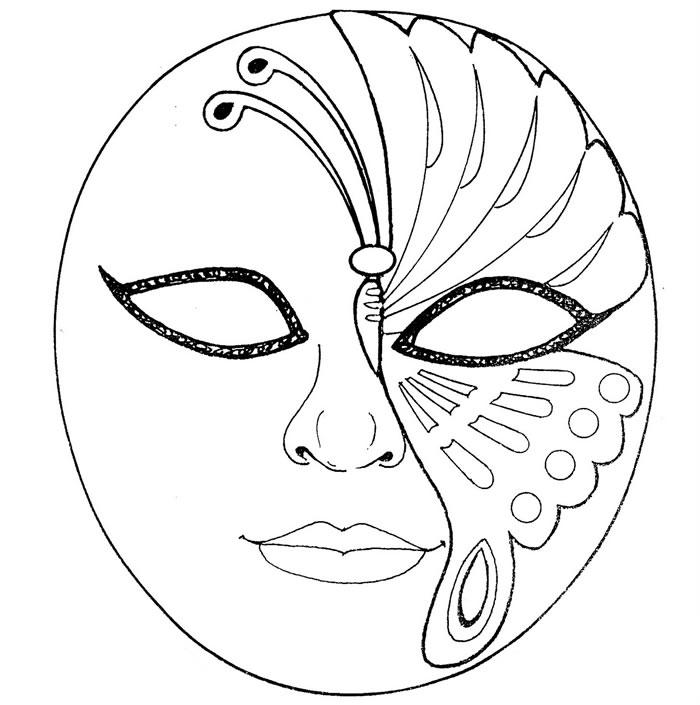 De Carnaval Para Colorir Mascara De Carnaval Para Colorir Mascara De
