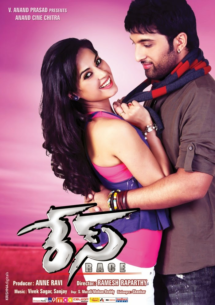Race 2013 Telugu Movie Watch Online
