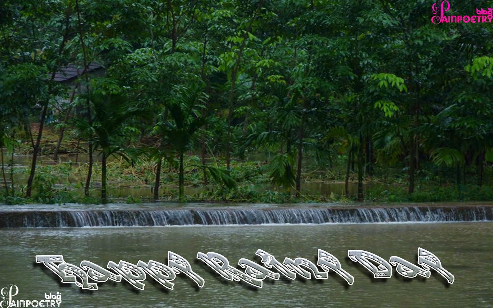 Happy-Rainy-Day-Wallpaper-Happy-Rainy-Day-Image-HD-Wide