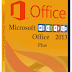 Microsoft Office Professional Plus 2013 FINAL Free Download