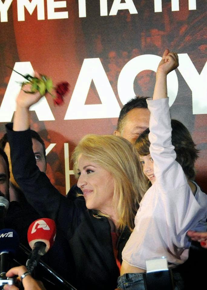Η ιστορική νίκη του ΣΥΡΙΖΑ γίνεται  σύμβολο ελπίδας