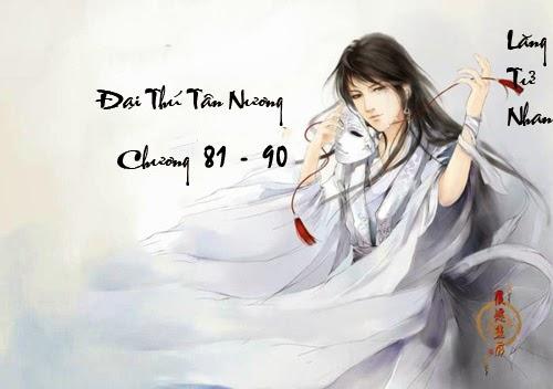 Đại Thú Tân Nương - Chương 81 - 90 | Bách hợp tiểu thuyết