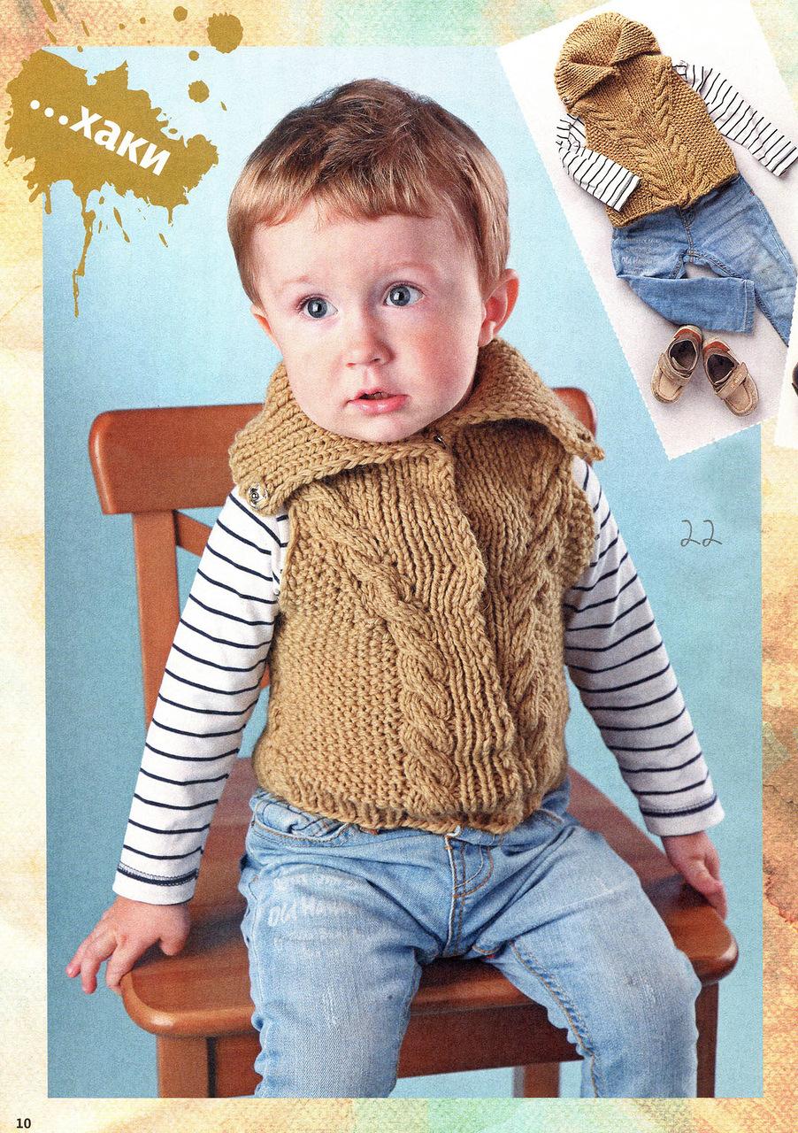 Вязание спицами жилет мальчику 2 года 43
