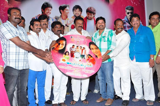 Simple Love Story audio launch,Simple Love Story audio launched