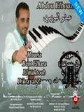 Abdou El Bouziri-Houria