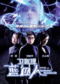 Lam Huyết Nhân - The Wesley's Mysterious File (2002) Poster