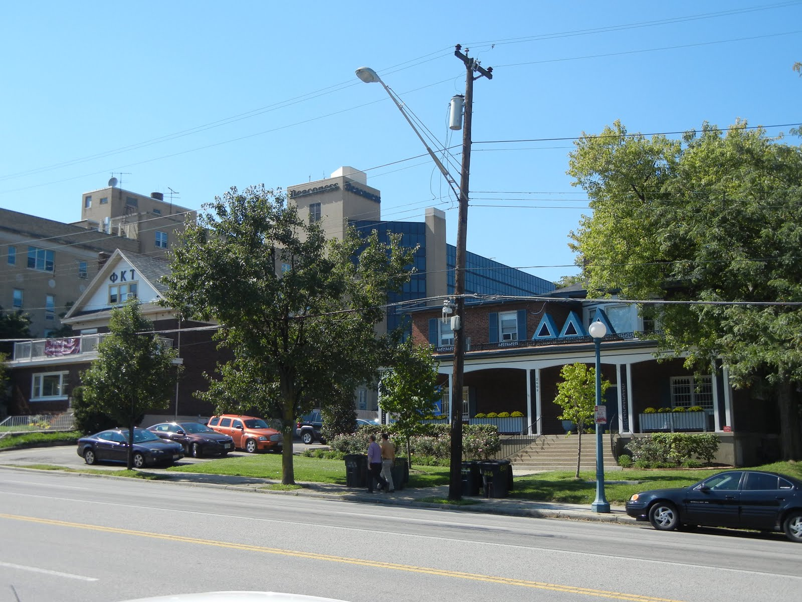 queen city tour  fraternity row