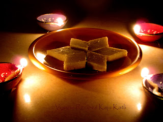 Kaju Katli - With Step Wise Pictures