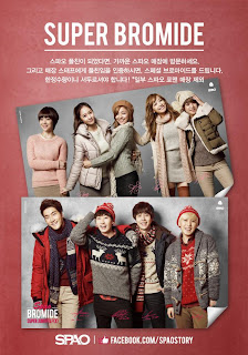 spao fx super junior super bromide