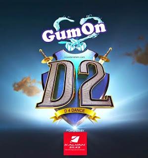 gumon d2 winner