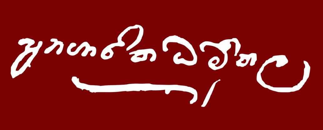 anagarika-dharmapala.blogspot.com