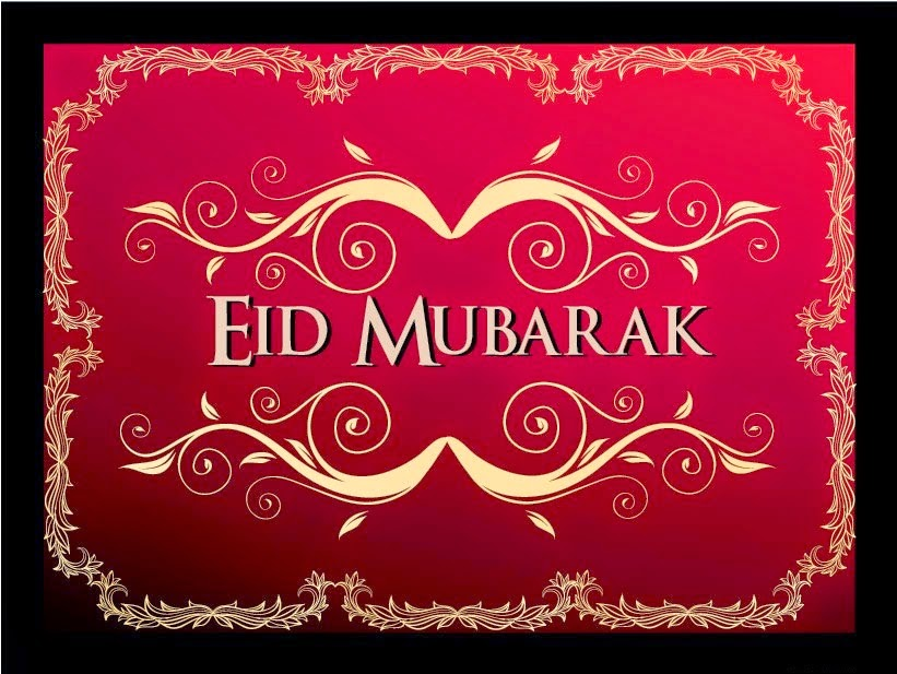 Beautiful Eid Mubarak Wallpapers