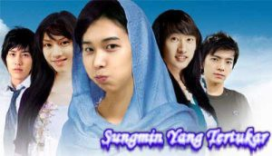 foto lucu super junior