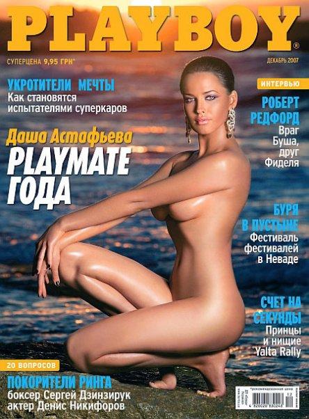 эротика журналы фото-зч2