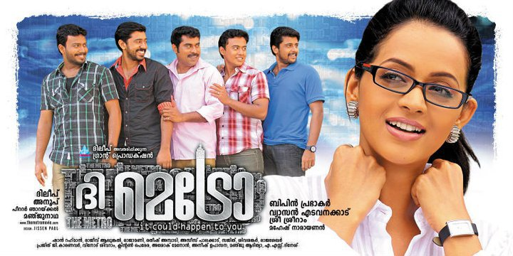 The Metro (2011) Malayalam Watch Online
