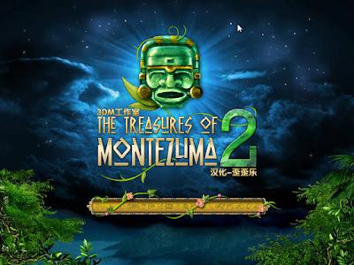蒙提祖瑪的寶藏2代(神秘祖瑪II)綠色免安裝硬碟版,更精美細膩的寶石消除遊戲!