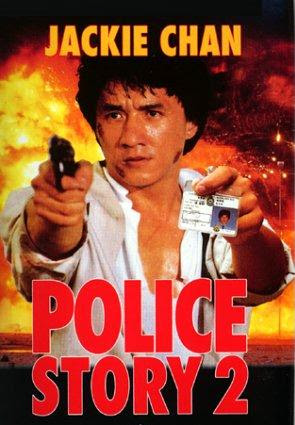 Poster Of Police Story 2 In Dual Audio Hindi English 300MB Compressed Small Size Pc Movie Free Download Only At worldfree4u.com