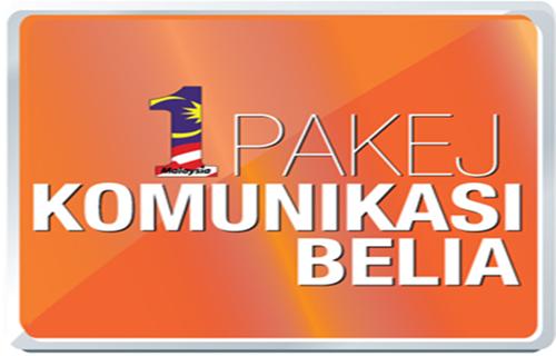 Pakej Komunikasi Belia ( Rebat RM200 )