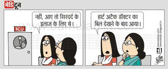 doctor cartoon, medical cartoon, medical comics, meditoon, hindi comics, web comics