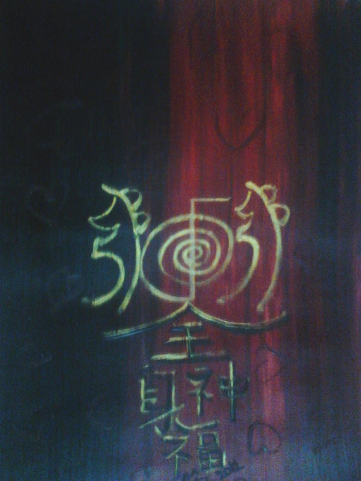Razarts reiki symbol se he ki meaning and feng shui energy reiki symbol se he ki meaning and feng shui energy biocorpaavc