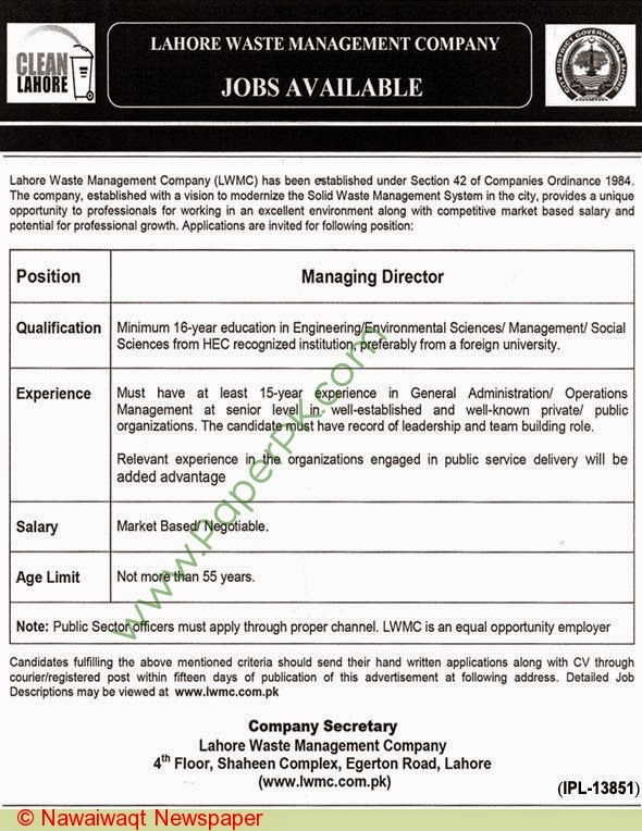 Lahore Waste Management Company Lahore Jobs