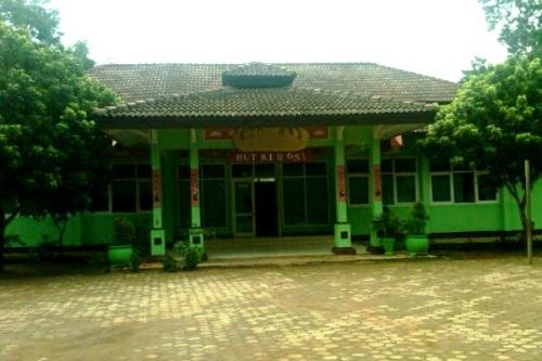 Dinas Kehutanan dan Perkebunan Lampung Utara