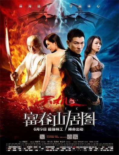 Switch (Tian ji: Fu chun shan ju tu) (2013)