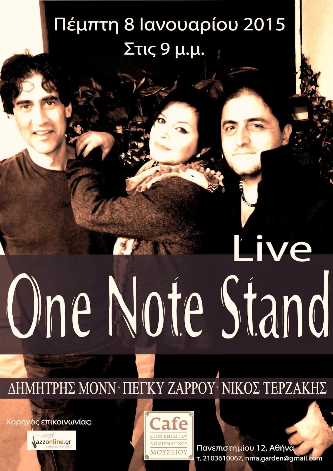 one-note-stand-live-sto-cafe-tou-nomismatikoy-mouseiou-tin-pempti-8-ianouariou-2015