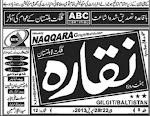 Weekly Naqaraa GB