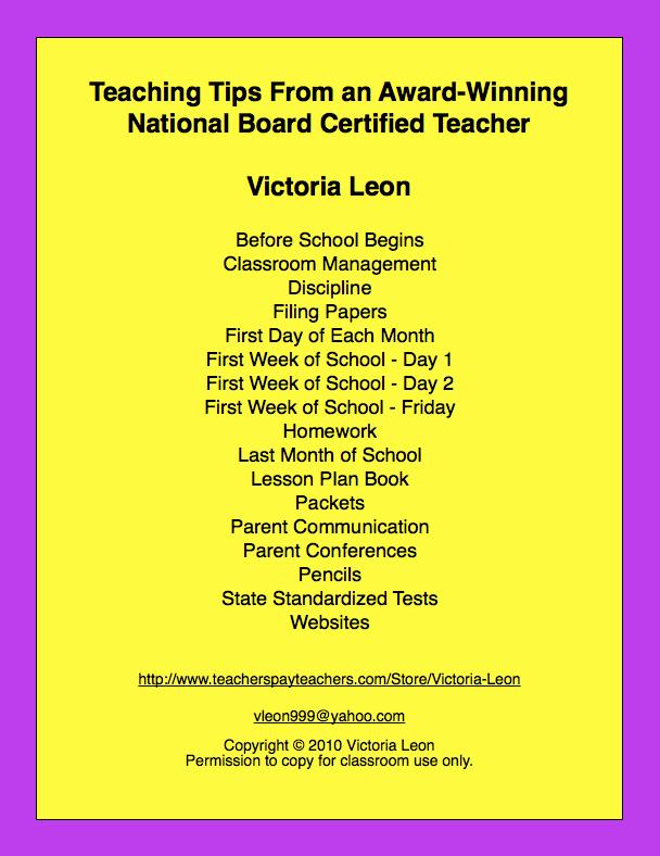The Best of Teacher Entrepreneurs: August 2012